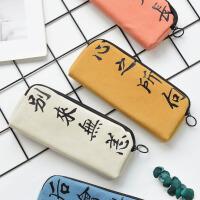 文字款笔袋女 男创意韩国小清新大容量文具盒 简约加厚帆布铅笔袋