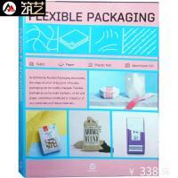 Flexible Packaging 英文版 软性材料包装设计 食品 零食 包装设计 平面广告设计书籍