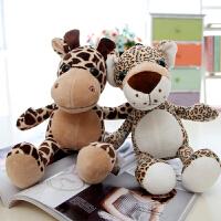 毛绒玩具批发娃娃机老虎狮子豹子长颈鹿公仔四兄弟公仔婚庆玩偶
