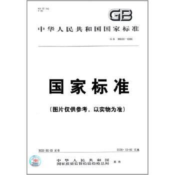 JG/T 351-2012纤维增强复合材料筋
