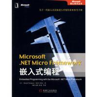 【二手书8成新】Microsoft NET Micro Framework嵌入式编程 (美)汤普逊(Thompson,