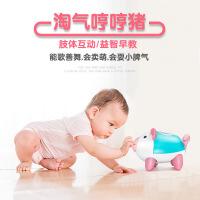 婴儿玩具6个月以上0到1周岁宝宝有声会动幼儿益智早教六一8男女孩