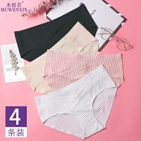 孕妇内裤棉低腰无痕怀孕期孕中期4-7个月孕晚期早期透气孕妇内裤