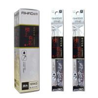 10143全针管中性笔笔芯 爱好0.5水笔替芯 学生考试黑色笔芯 20支