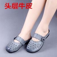 夏季中老年女鞋妈妈鞋拖鞋真皮软底室外外穿包头拖平底凉拖鞋防滑 灰色