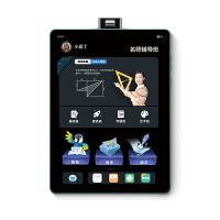 步步高 家教机S5 Pro 4G+128G AI智慧眼 学生平板电脑学习机 英语点读机小学初中高中 哥特兰绿