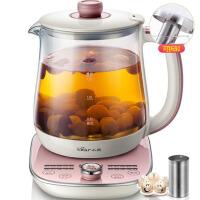 养生壶全自动厚玻璃 多功能玻璃电煮茶器花茶壶烧水壶家用