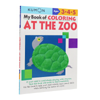 Kumon Basic Skills My Book of Coloring At the Zoo 3-5岁 公文式教