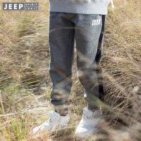JEEP/吉普童装 儿童休闲加绒卫裤长裤男童女童运动裤小脚长裤秋新
