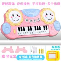 儿童电子琴 宝宝音乐拍拍鼓 婴幼儿早教钢琴玩具男女孩0-1-3岁6