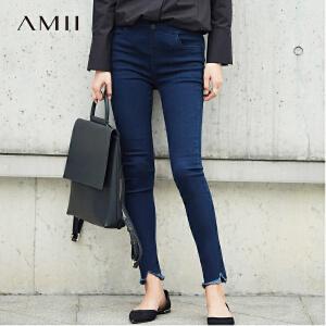 【大牌清仓 5折起】Amii[极简主义]2017秋装新品摇滚范磨边显瘦牛仔裤11760724
