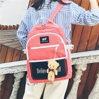 2018新款书包女韩版原宿ulzzang 高中学生森系双肩包简约多层ins超火背包 粉色 【送小熊】