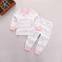 婴儿内衣套装春装纯棉宝宝保暖衣服儿童秋衣裤0-1-2岁薄款两件套