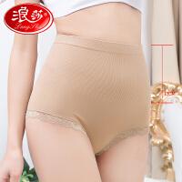 2条浪莎女士内裤高腰收腹美体塑身产后收腹三角裤
