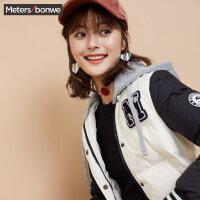美特斯邦威女羽绒服冬季新款学院可脱卸帽棒球外套