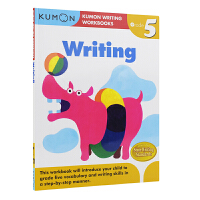 Kumon Writing Workbooks Writing Grade 5 公文式教育 小学五年级写作练习册 10