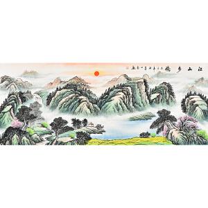 广东美术家协会会员  刘一民江山多娇gs01562