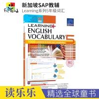 【首页抢券300-100】SAP Learning Vocabulary Workbook 5 小学五年级英语词汇练习册