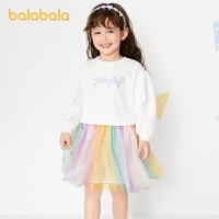 【2件6折价:107.9】巴拉巴拉童装女童连衣裙春季2021新款小童宝宝洋气裙子儿童公主裙