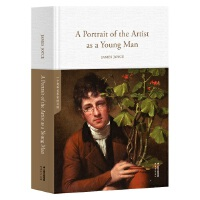 一个青年艺术家的肖像(全英文原版,世界经典英文名著文库,精装珍藏本)【果麦经典】