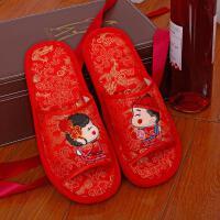 创意结婚拖鞋情侣一对喜庆红色室内防滑婚庆夏季韩版大码家居拖鞋