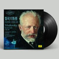 正版柴可夫斯基:芭蕾舞剧《天鹅湖》选曲LP留声机专用黑胶lp唱片