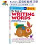 Kumon Verbal Skills My Book of Writing Words 5 6 7 公文式教育 写单词练习册 5-7岁 儿童英语技能教辅 英文原版图书