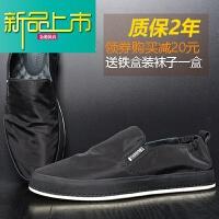 新品上市平底鞋男单鞋低帮鞋男舒适百搭 男士懒人鞋一脚蹬防水休闲布鞋男 黑色(白底) 38