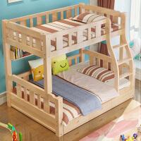 御目 儿童床 家用实木母子床男孩女孩上下床双层床高低床儿童床成人上下铺床满额减限时抢礼品卡儿童家具