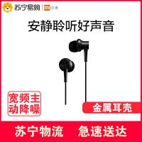 小米降噪耳机 Type C版 黑色/白色