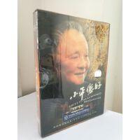 小平您好-用胶片纪录的真实故事(2DVD) 珍藏版