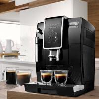 Delonghi/德龙咖啡机 ECAM350.15.B家用全自动咖啡机意式研磨一体