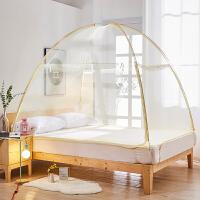 可折叠蒙古包蚊帐家用免安装1.8m1.5m床加密加厚蚊帐防摔儿童