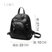 女士双肩包女2018韩版潮百搭书包迷你小背包时尚软皮包包 黑色 AXL小背包