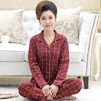 春秋季中年女士长袖纯棉睡衣中老年妇女加大码宽松全棉家居服套装