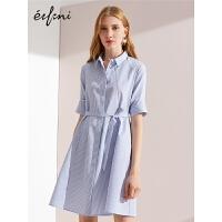 伊芙丽夏新款韩版冷淡风中长款短袖条纹气质复古衬衫连衣裙女