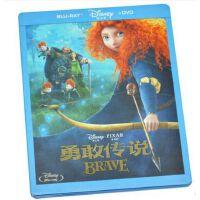 正版高清蓝光迪士尼动画电影 勇敢传说 BD+DVD光盘碟片1080P