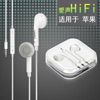 Pisen/品胜 hxk-005 耳塞式线控立体声适用苹果土豪金苹果5S耳机