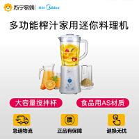 【苏宁易购】Midea/美的 WBL25B26多功能榨汁家用水果全自动迷你榨果汁料理机