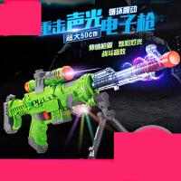 【支持礼品卡】儿童电动玩具枪声光音乐仿真冲锋手枪套装宝宝小孩男孩子2-3-6岁