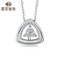 菜百首饰 钻石吊坠 白色18K金三角形镶嵌钻石吊坠项坠女新款定价