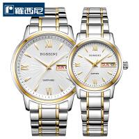 罗西尼(ROSSINI)手表 雅尊商务系列不锈钢防水石英情侣表手表FL5723