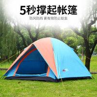帐篷户外2人3-4人家庭野外露营折叠自驾游户外钓鱼帐篷 支持礼品卡支付