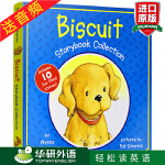 小饼干狗故事合集10个I Can Read英文绘本 Biscuit Storybook Collection 【送音频