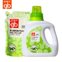 好孩子婴儿洗衣液宝宝专用新生婴幼儿抑菌特惠装整箱批儿童洗衣液1L+500ml