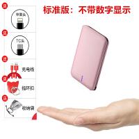 充电宝大容量M20000毫安便携移动电源小米type华为oppo苹果vivo超薄手机通用X自带线迷你