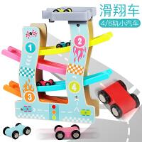 儿童玩具车滑翔轨道小汽车回力惯性多功能男孩益智