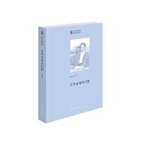 京华品戏两门抱(中国戏曲学院晚霞工程丛书)