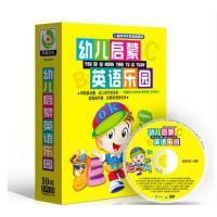 幼儿童宝宝少儿英语启蒙光盘英文儿歌早教动画片学习教材dvd碟片