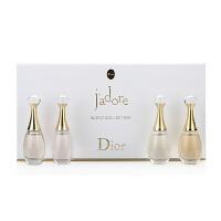 Dior迪奥 真我纯香+真我+真我淡香水+淡香水 Q香四件套装 礼盒